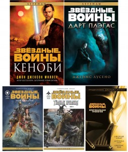newbooks-dec